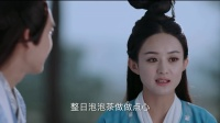 《诛仙青云志》 第42集 李易峰张小凡cut