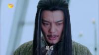 《诛仙青云志》 第46集 李易峰张小凡cut2