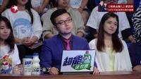 霍建华扎头发预习做奶爸 隔空催婚胡歌金星秀 20161026