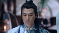 《诛仙青云志》 赵丽颖碧瑶  特辑23 小凡决心离开碧瑶