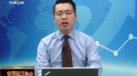 中国股市报告 161115