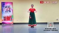 藏族舞第5课 组合与成品舞的区别