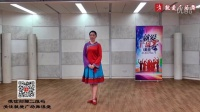 藏族舞第9课 舞蹈《卓玛》
