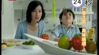 食全食美20100704