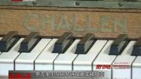 甲壳虫乐队钢琴将在英国被拍卖