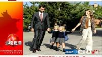 西班牙两位小公主的开学第一天