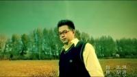 王强《秋天不回来》