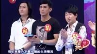 20101015《百里挑一》:黄鑫炎与孙辉配对成功