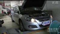 2011款 江淮和悦 1.5L MT豪华型功率测试 (改)