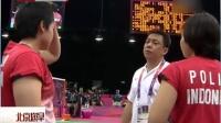 羽联通告:取消于洋/王晓理等4对女双参赛资格