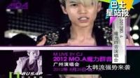 华语巴士音乐榜第11期上