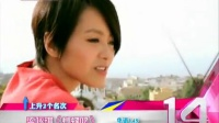 本周华语榜上榜歌曲TOP15-11