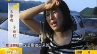 辽宁:党员群众携手战洪灾