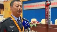 毕晓楠被授予全国公安系统二级英模荣誉称号