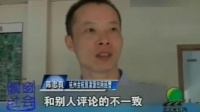 浙江《甄嬛传》引发的血案 120821 哈尔滨生活