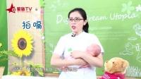 【宅妈妈开课啦】哺乳期必杀技十:如何抱小宝宝
