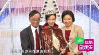 揭陈晓丰富情史 冯绍峰和倪妮疑似恋情复合 150831