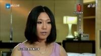 刘悦刘振宇《暗香》120824 中国好声音