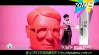 华语巴士音乐榜14期上