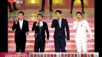 华语乐坛又现神曲 《我的歌声里》翻唱火爆