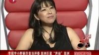 """李珉宇 小野丽莎当评委 亚洲巨星""""声动""""亚洲"""