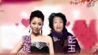 广东卫视《我和老妈一起嫁》播出预告