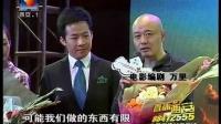 西安首部教育题材电影<紫香槐下>开机