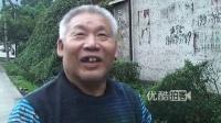 [拍客]2012感恩 瘫痪老人与狗相伴20年演绎情深