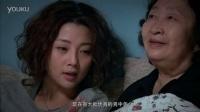 《我和老妈一起嫁》15-16集播出预告
