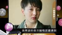 成龙 马苏倾力慈善微电影