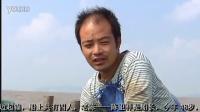 [拍客]风雨捕蟹人船长陈卫祥48岁捕鱼30年