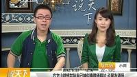 方文山微博发与自己神似秦跪俑照片 引网友调侃