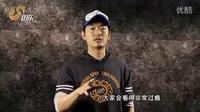 山东卫视 电视剧《我的抗战》宣传——功夫版