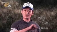 山东卫视 电视剧《我的抗战》宣传—壮士送子篇