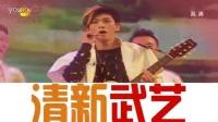天娱传媒Vee Live演唱会迎来多名人气歌手