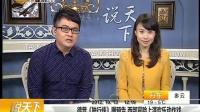 德普<独行侠>曝预告 西部冒险上演欢乐动作戏