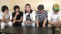 旅行团乐队:举办北京专场音乐会