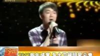 2012新年盛宴 各大卫视明星云集