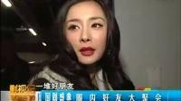 2011国剧盛典精彩花絮