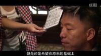 《饭局也疯狂》黄渤制作特辑 白衣大侠展风采