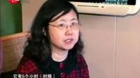 沪上十大阿姨妈妈聚会地 120117 淘最上海
