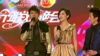 2012年湖南卫视春节联欢晚会全程回顾