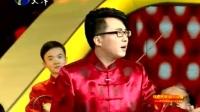 2012年天津卫视春节联欢晚会全程回顾
