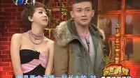 春节特别节目 今夜大话西游