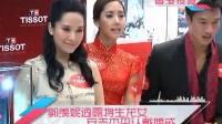 郭羡妮透露将生龙女 安志杰否认戴婚戒 120209