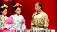 话剧《步步惊心》新鲜出炉 情人节首演人气火爆