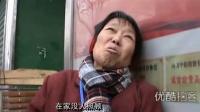 [拍客]80后孝子带瘫痪母亲摆摊修鞋撑起一个家