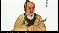 中国算命术 02