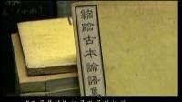 中国算命术 01