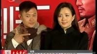 """杨子公布打人视频截图 印小天发声明""""血战到底"""""""